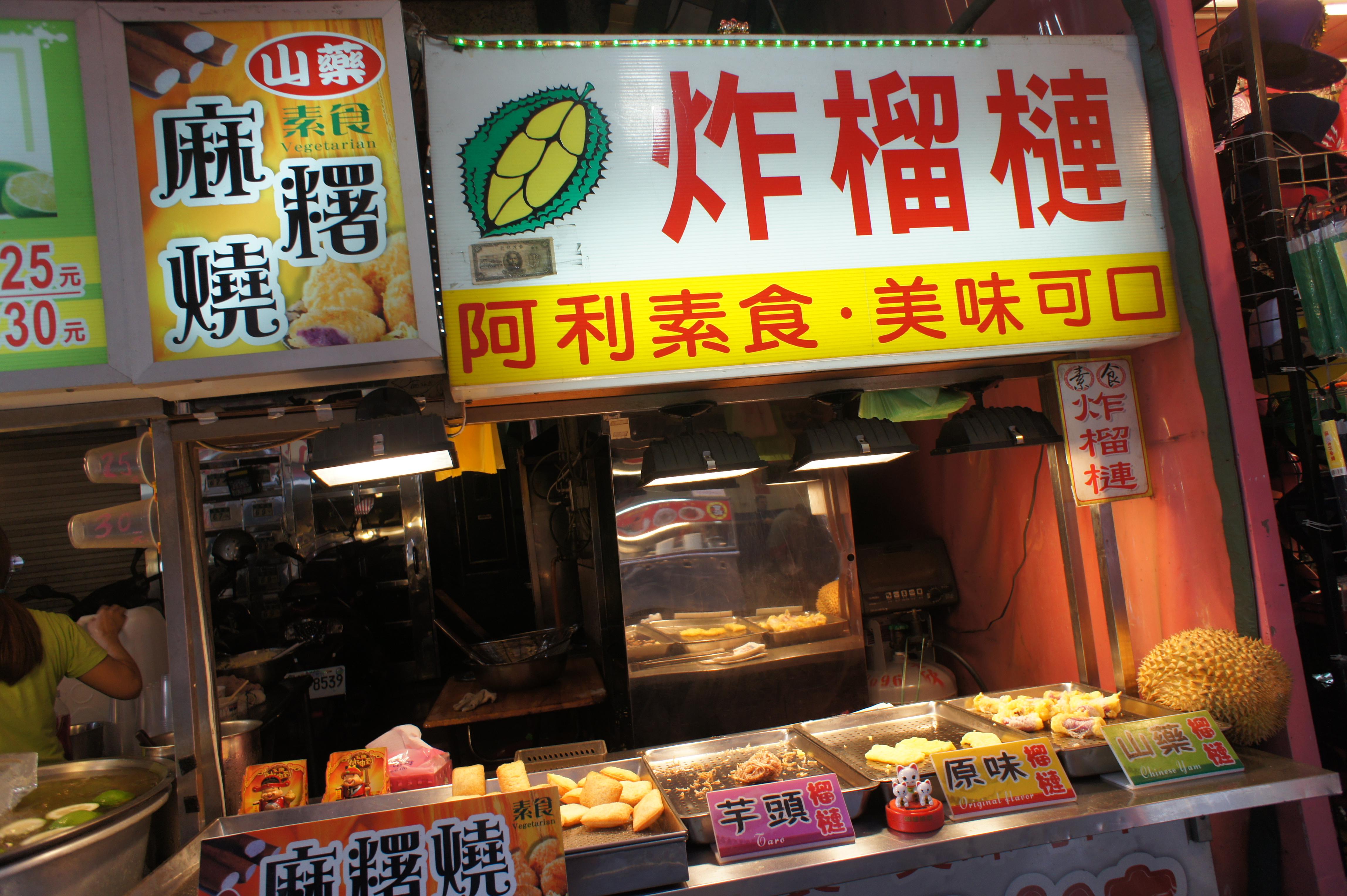 Taiwan Taipei itinerary Day 1  (Formasa Fun Park/Tamsui
